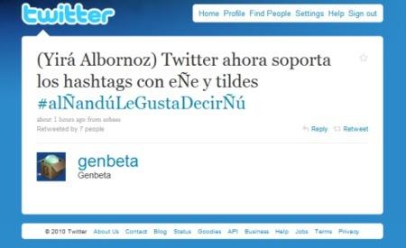 Los hashtags de Twitter ahora admiten la letra Ñ y otros caracteres especiales