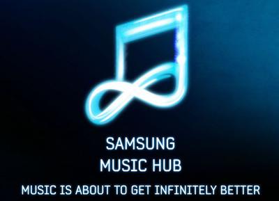 Samsung anuncia el cierre de su servicio de música, Music Hub