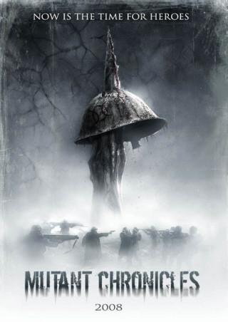 Otro póster de la película