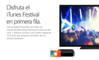 Apple se prepara para el iTunes Festival regalando 25 euros en la compra de un Apple TV