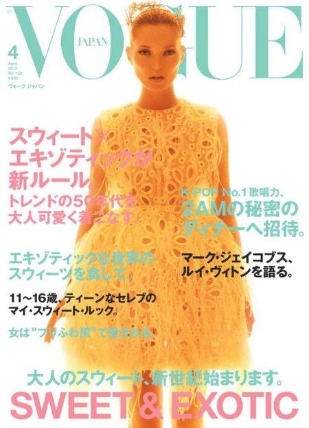 ¿Es la aparición de la virgen? No es Kate Moss para Vogue
