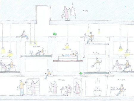 Casa estantería 6