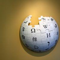 Wikipedia trabaja en un motor de búsqueda de código abierto para competir con Google