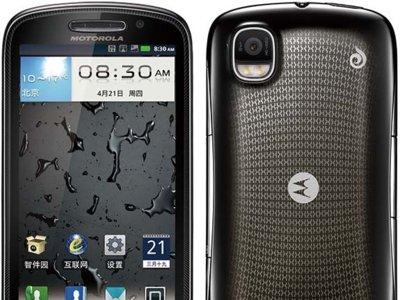 Motorola XT882, todo en él es dual y va para China