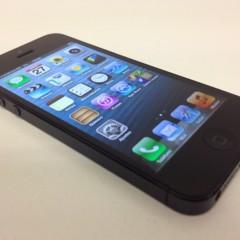 Foto 12 de 13 de la galería el-iphone-5-ya-esta-aqui en Applesfera