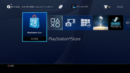 Ps4 Firmware 2 5