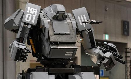 Kuratas, un 'Mecha' de batalla de cuatro toneladas compatible con tu smartphone