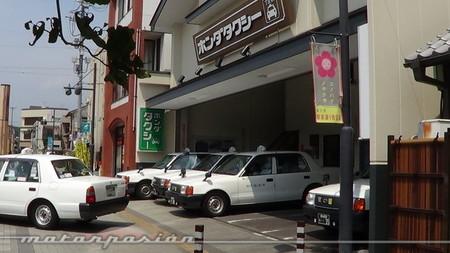 Taxis en Fuji