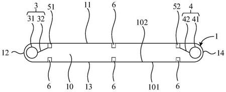 Patente Plegable Xiaomi