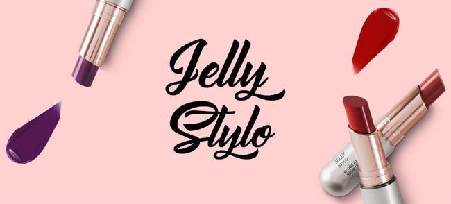 Jelly Stylo Kiko