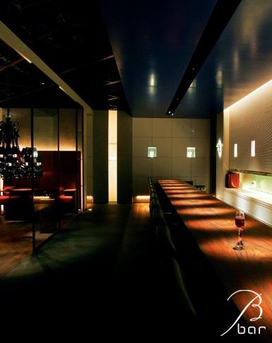El B Bar de Tokio: ocio, diseño y arte
