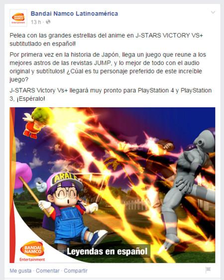 J Stars Victory Vs Facebook