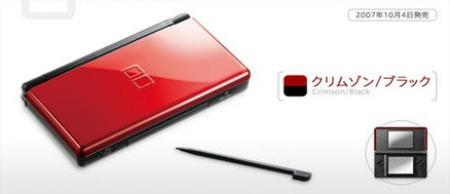 Nintendo anuncia la DS Lite Crimson-Black
