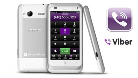 Viber para Windows Phone 7 a principios de 2012