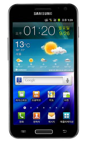 Samsung Galaxy SII HD, exprimiendo al máximo la pantalla