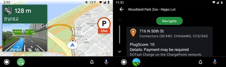 Android Auto Apps Testing