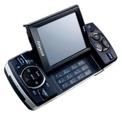 SCH-B550, el siguiente de Samsung