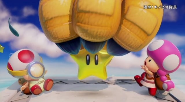 Captain Toad Treasure Tracker Wii U 243416 Pp
