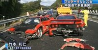Choque múltiple de superdeportivos en Japón, mejor dolorpasión de 2011 en Motorpasión