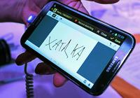 Samung Galaxy Note II, pasa por nuestras manos