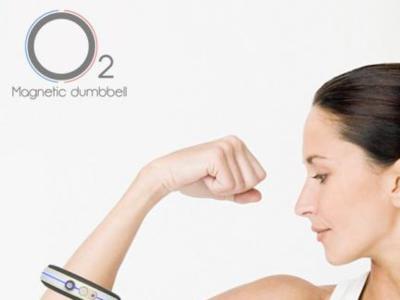 O2 Magnetic Dumbbells: pesas electromagnéticas, portátiles y muy versátiles