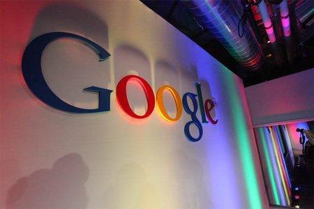 Google también innova en fotografía