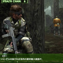 metal-gear-solid-social-ops-30-08-2012