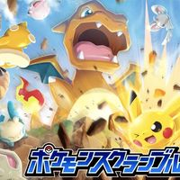 Pokémon Rumble Rush llega por sorpresa a Google Play, aunque tendremos que esperar para descargarlo
