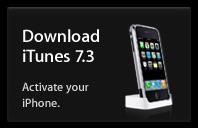 Nueva actualización de iTunes 7.3