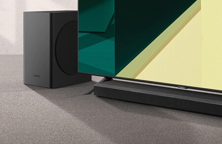 La barra de sonido con subwoofer Samsung HW-Q70T lleva al televisor sonido Dolby Atmos por 296,65 euros en El Corte Inglés