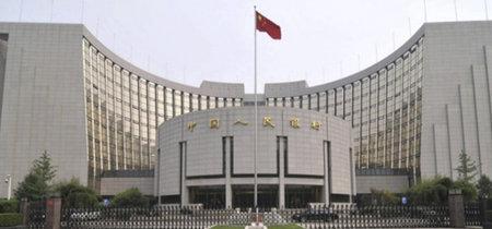 China prueba su moneda digital, el fin de las divisas convencionales está más cerca