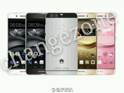 Huawei se apunta a la fiesta de las filtraciones, y este podría ser el futuro Huawei P9