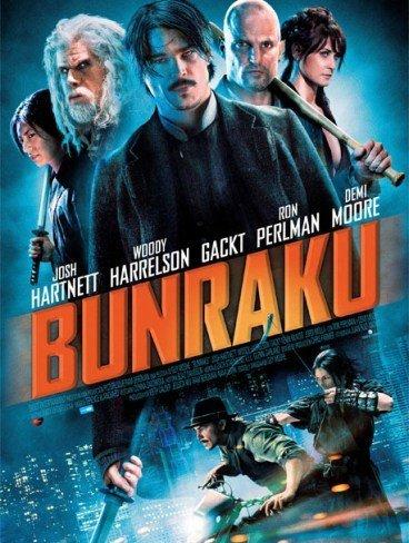 bunraku-cartel-estrenos.jpg