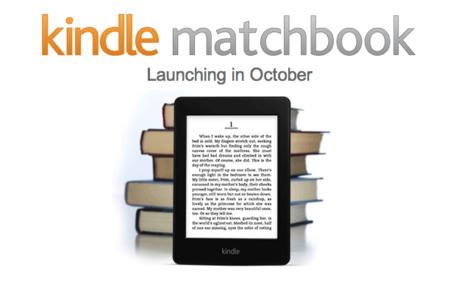 Amazon MatchBook: copias digitales de los libros físicos que hayas comprado, a precios reducidos