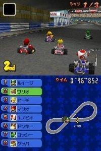MarioKDS.jpg