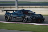 McLaren P1 GTR debutará en el Auto Show de Ginebra