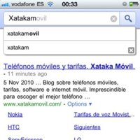 Google Instant llega a iOS y Android