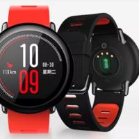 Smartwatch Xiaomi AmazFit por 112,92 euros y envío gratis en GearBest