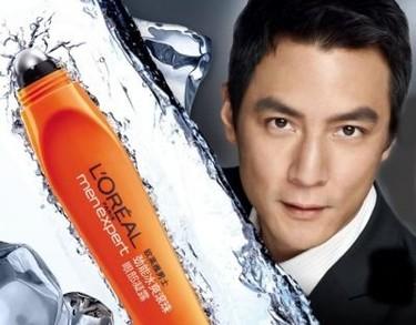 Los hombres de Jade, llega la revolución cosmética a China