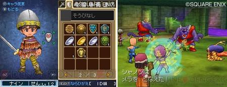 'Dragon Quest IX: Protectors of the Starry Sky': nuevas imágenes