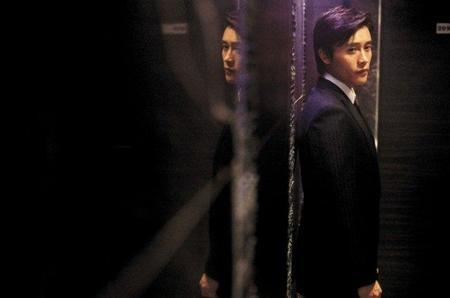 Imagen de Lee Byung-hun en