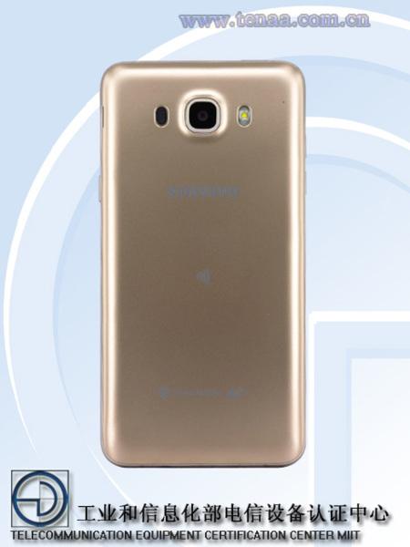 Imágenes filtradas del Samsung Galaxy J5 y J7 2016