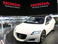 El Honda CR-Z híbrido asaltará Europa en un par de años