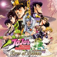 Mira el primer trailer de JoJo's Bizarre Adventure Eyes of Heaven para PS4