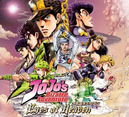 Mira el primer trailer de JoJo's Bizarre Adventure Eyes of Heaven para PS4