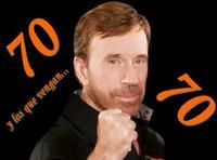 Chuck Norris es inmortal, pero cumple años