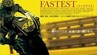 'Fastest', la peli de Mark Neale sobre MotoGP: interesante y con Valentino Rossi de protagonista