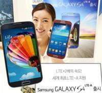 Samsung Galaxy S4 con conectividad LTE-Advanced ya es oficial en Corea