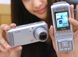 Una cámara de 3.2 megapixeles para el último teléfono de Samsung