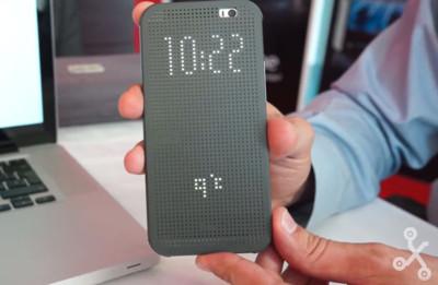 HTC Dot View, la nueva funda del HTC One (M8)